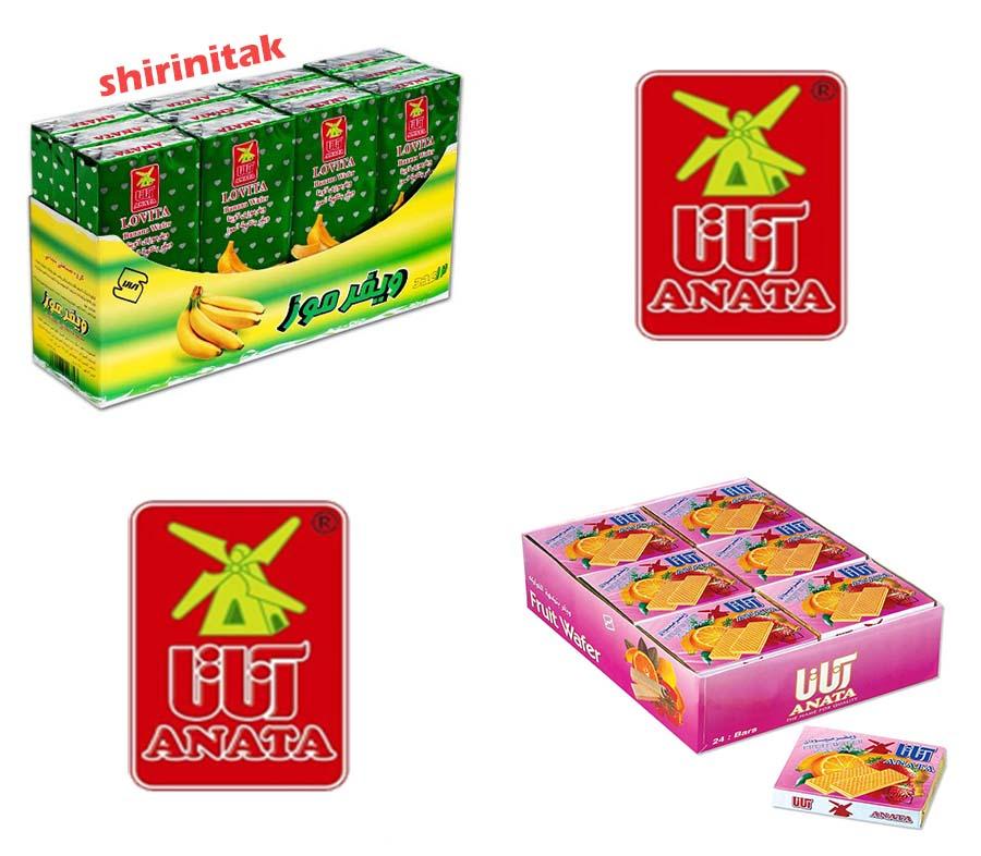 خرید ویفر موزی آناتا